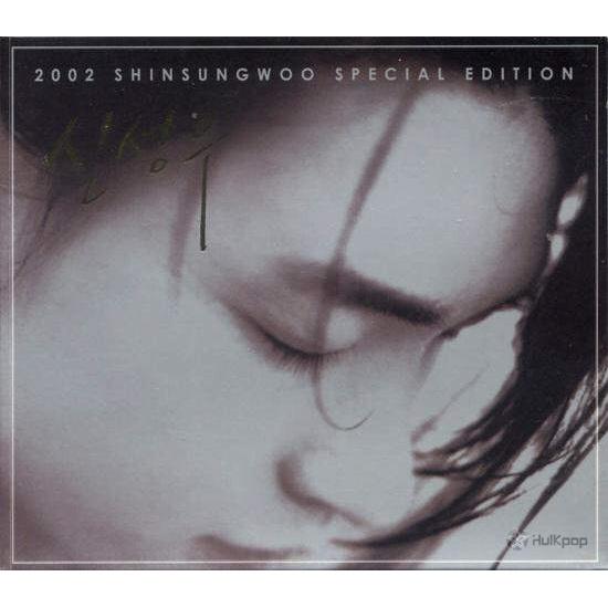 Shin Sung Woo – 2002 Shin Sung Woo Special Edition