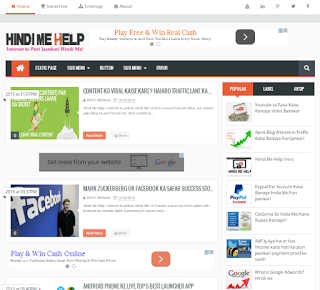 Top 15 Hindi Free Blogger Templates  2016 [Fully SEO Ready & Mobile Frendly] Sikhte Raho in