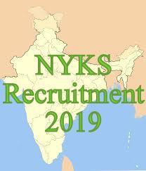 Nehru Yuva Kendra Sangathan (NYKS) Recruitment 2019   At Various Posts