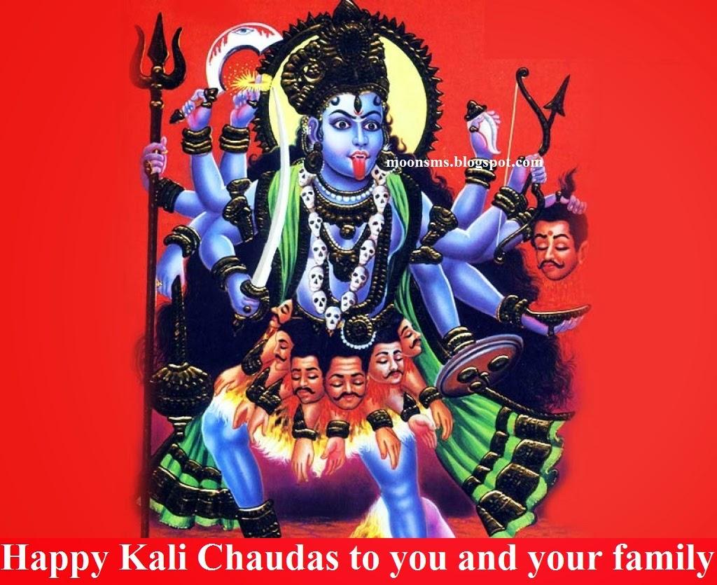 Happy Narak Chaturdashi Sms Message Quotes Wishes Greetings in English hindi marathi Gujarati Happy Kali Chaudas with नरकचतुर्दशी - मराठी Choti Diwali or Chhoti Deepawali Maa kali durga images picture HD wallpaper
