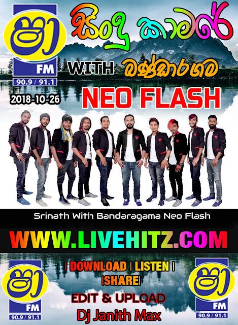 SHAA FM SINDU KAMARE WITH NEO FLASH 2018-10-26