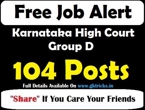 Karnataka HC Group D