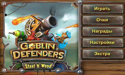 GOBLIN DEFENDERS STEEL'N'WOOD MOD APK DOWNLOAD