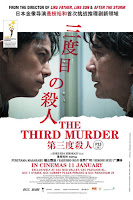 third murder movie poster malaysia gsc
