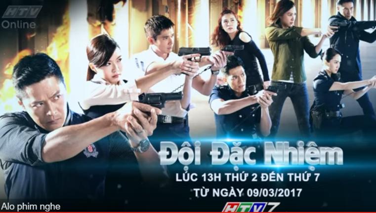 Đội Đặc Nhiệm 2017 - HTV7
