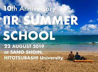 IIR Summer School 2019 2019.8.22