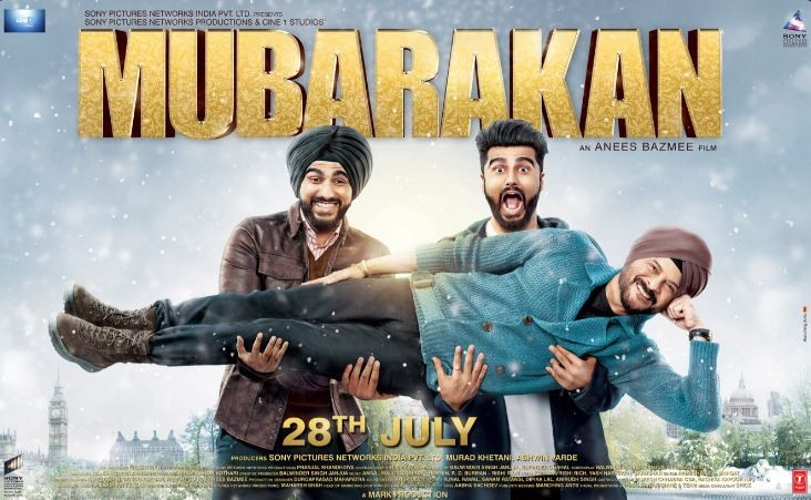 Anil Kapoor and Arjun Kapoors Mubarakan First Look Poster