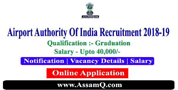 AAI Recruitment 2018 Online Application - Manager/ Jr. Executive [908 Vacancy]