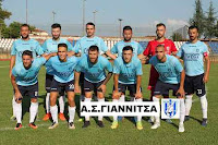 ta filika toy fc giannitsa