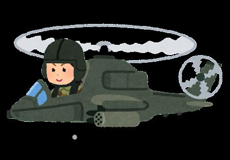 戦闘ヘリコプターに乗る人のイラスト(女性)