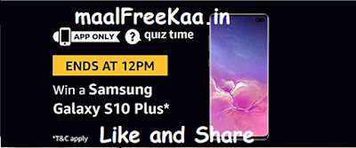 Samsung Galaxy S10 Plus Quiz Time