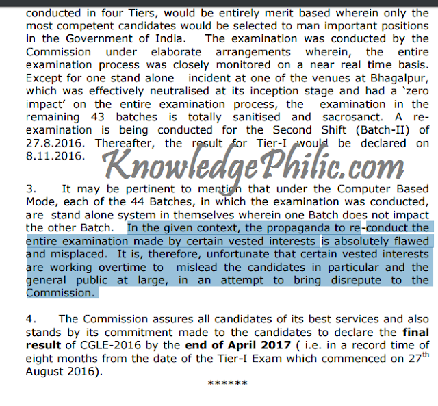 No Re-Exam for All Shift [SSC CGL 2016]