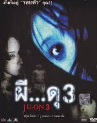 Ju-on 3 (2004)