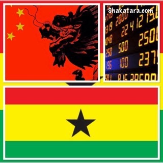 Ghana seeks 'enhanced relationship' with China: finance minister