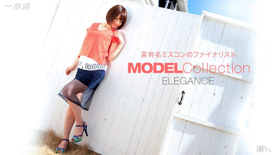 1pondo 110315_182 モデルコレクション エレガンス 宮崎愛莉 – 宮崎愛莉