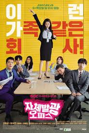 rekomendasi drama korea 2017 tentang romance fantasy