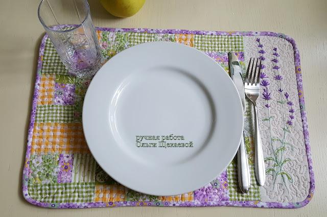 ланчмат, столовая салфетка, лаванда, вышивка, печворк