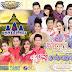 [MV] Town VCD Vol 94 - Khmer MV 2018