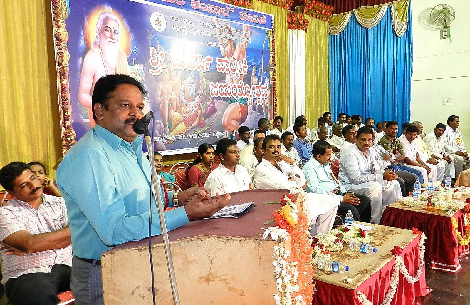 Remembering Valmiki Appropriate - Dr  G Prashanth Naik   Bhadravati News