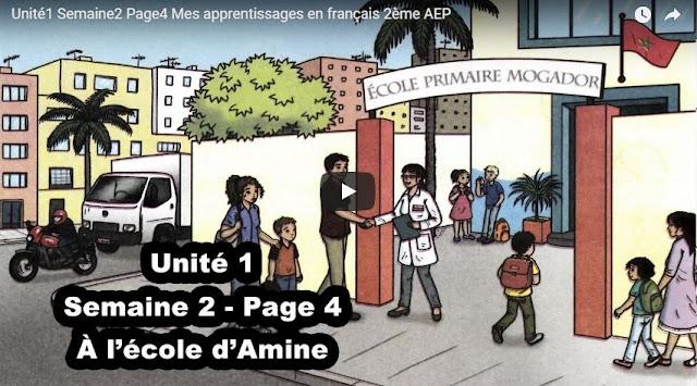 activités orales 1: Ma vie scolaire mes apprentissages en français 2aep
