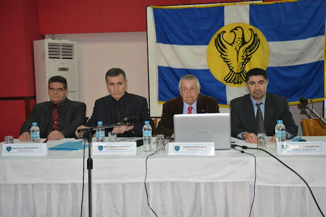 Ημερίδα με θέμα τη Γενοκτονία του Ποντιακού Ελληνισμού, πραγματοποιήθηκε στο Κιλκίς (Video)