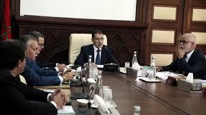 Le conseil de gouvernement marocain examine un projet de loi relatif à la nomination aux hautes fonctions