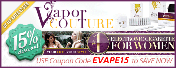 Vapor Couture E-Cigarette Coupon Code