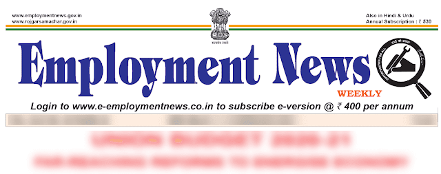 employment news 25 to 31 July 2020 pdf