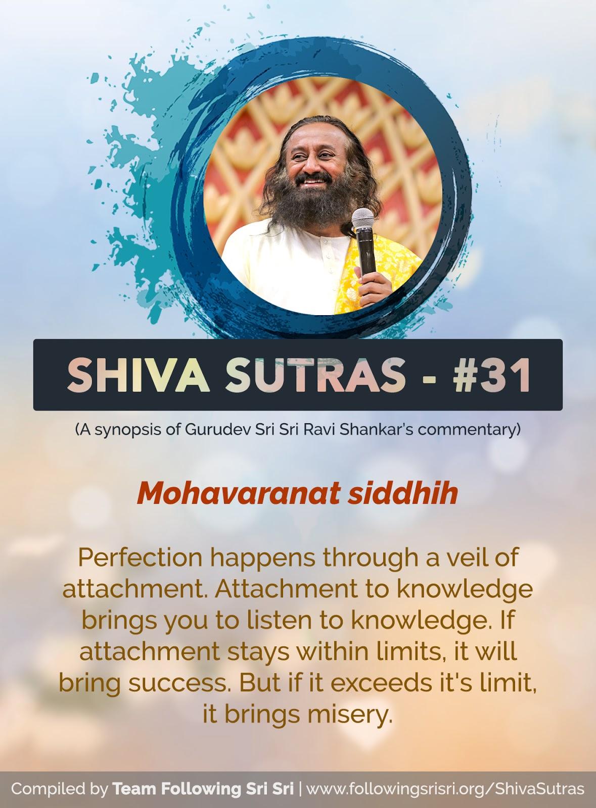 Shiva Sutras - Sutra 31