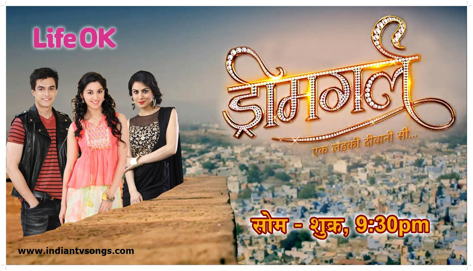 Images of Life Ok Serial List - #rock-cafe