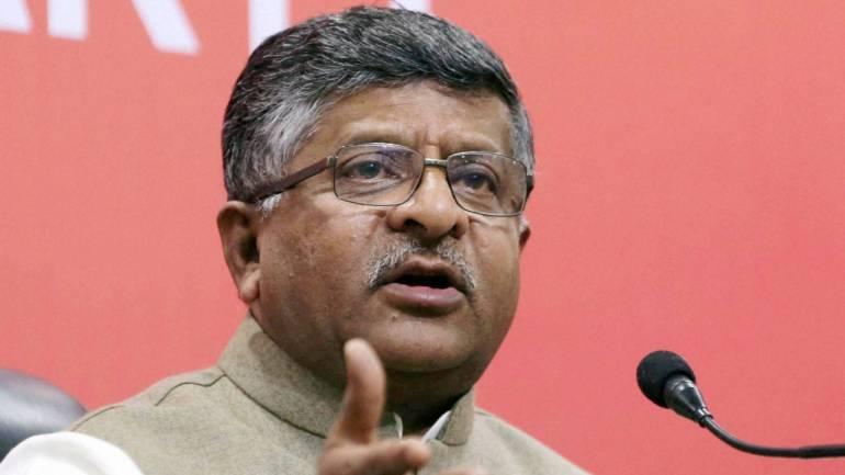 बिहार में एससी/एसटी बहुल गांवों में खुलेंगे 100 बीपीओ : रविशंकर प्रसाद