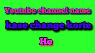 90 days pale YouTube channel name kase change kore