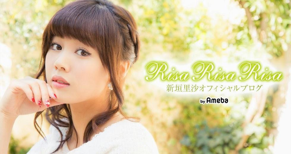 http://ameblo.jp/nigaki-risa/