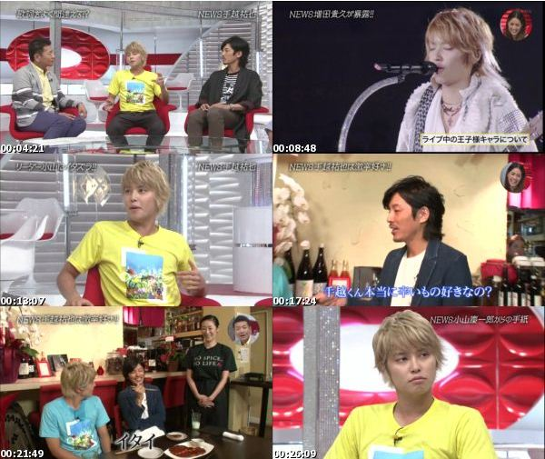 [TV-Variety] おしゃれイズム – 2016.08.21 – 手越祐也 (NEWS)