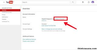 Create a channel pe click kare