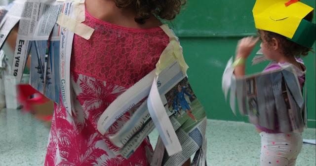 Τα παιδιά διασκεδάζουν στην Επίδαυρο (όσο οι γονείς βλέπουν την παράσταση)
