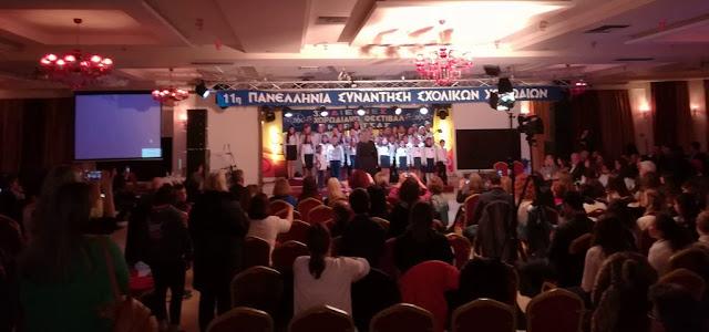 Η Χορωδία του Μουσικού Σχολείου Αργολίδας στην 11η Διεθνή Συνάντηση Σχολικών Χορωδιών