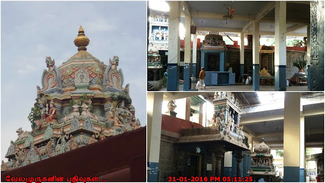 Chennai Shiva Temples Broadway