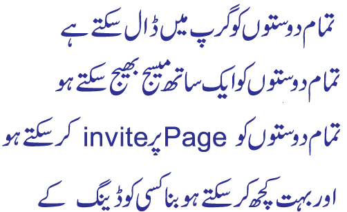 Facebook Social Toolkit Learn in Urdu - IT Classes Online