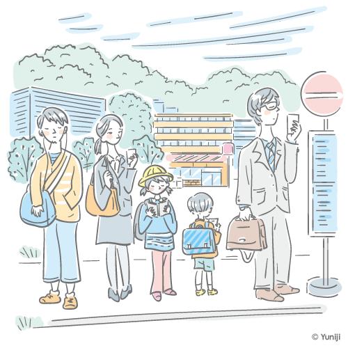 バス停で待つ人たちのイラスト