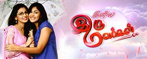 Iniya Iru Malargal 26-06-2017 Zee Tamil Tv Serial 26th June 2017 Episode 314 Youtube Watch Online