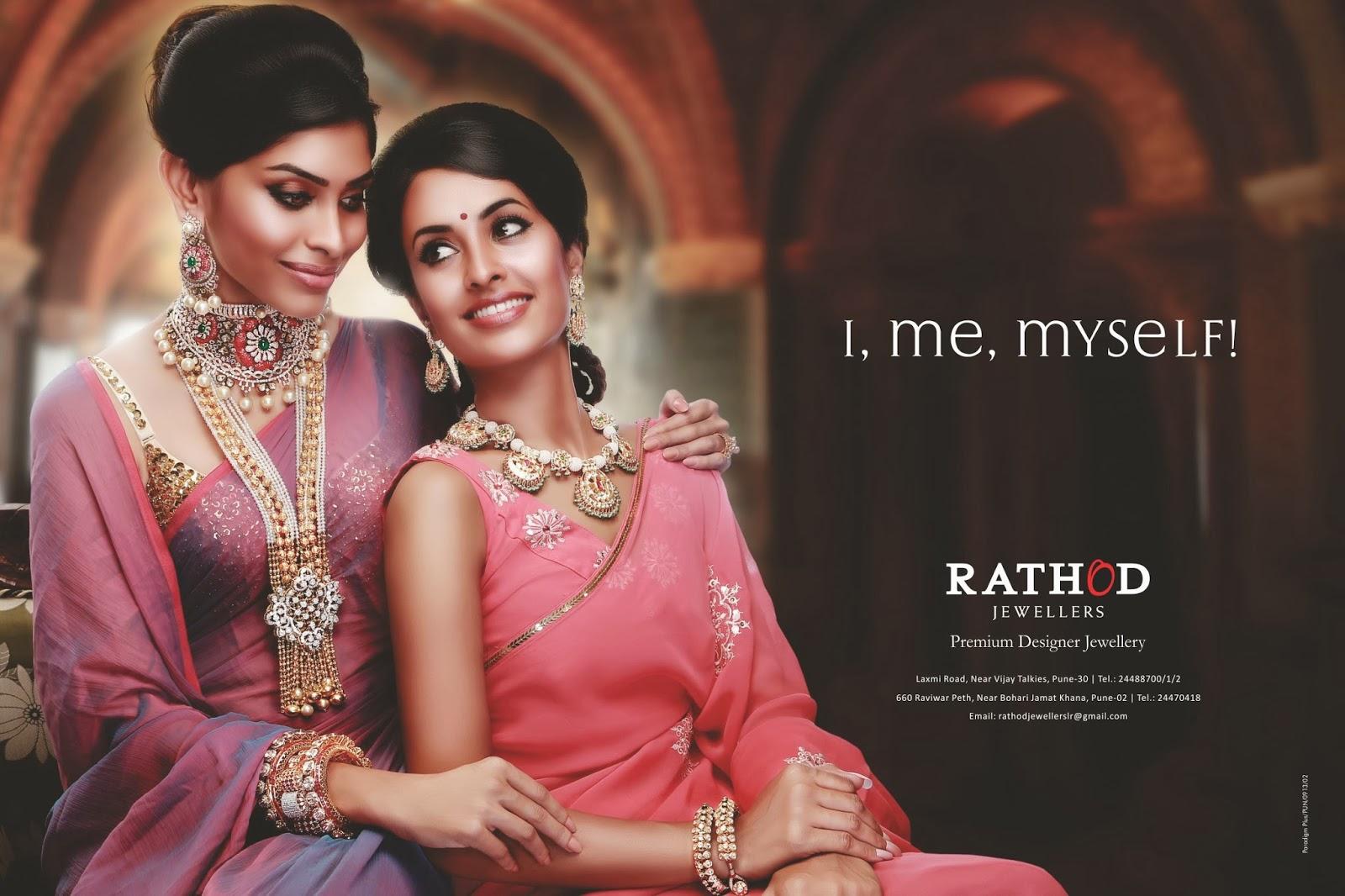 Rathod Jewellers Pune