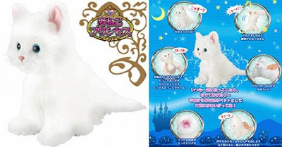 Yume Neko Princess Dream Robotic Cat