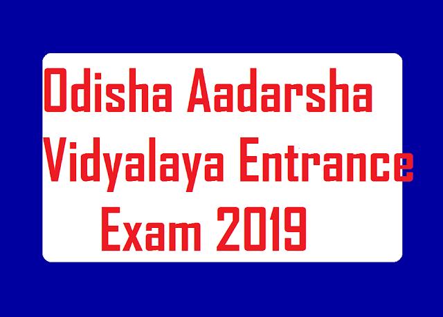 OAVS Entrance Exam 2019