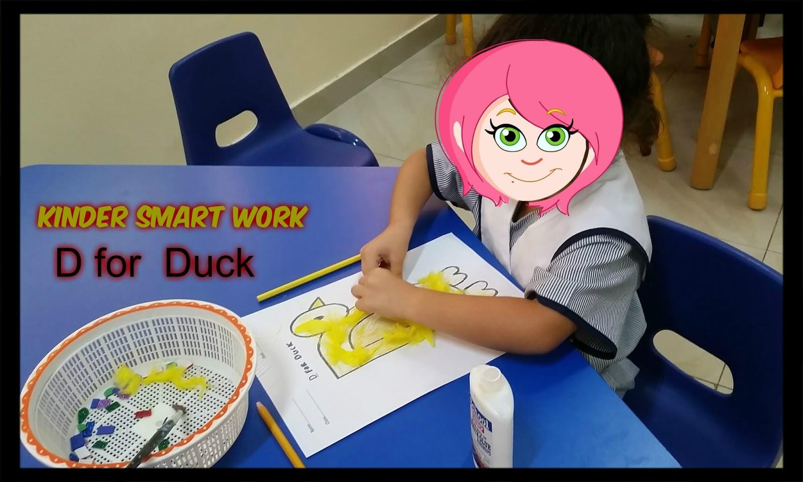 Kinder Smart Work