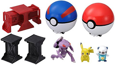 Takara Tomy Super Pokemon Getter DX play set