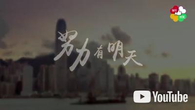 誠邀大家網上投「努力有明天 — 企業組 香港自閉症聯盟 」一票