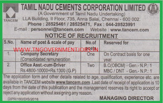 Applications are invited for the Company Secretary and Office Assistant cum Driver Posts in (TANCEM)