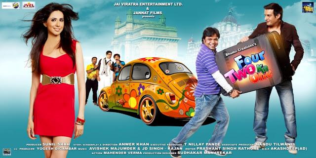 Top Bollywood Comedy Movie list, top 75 Comedy Hindi Comedy film list