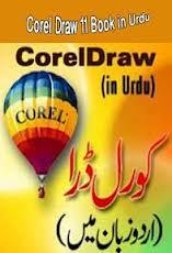 CorelDraw 11.